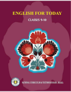 9-10-20_english-for-today